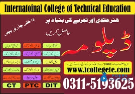 Diploma in Refrigeration and Ac Technician Diploma Course in Rawalpindi Abbottabad Haripur
