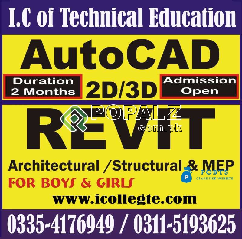 AC Technician and Refrigeration Course