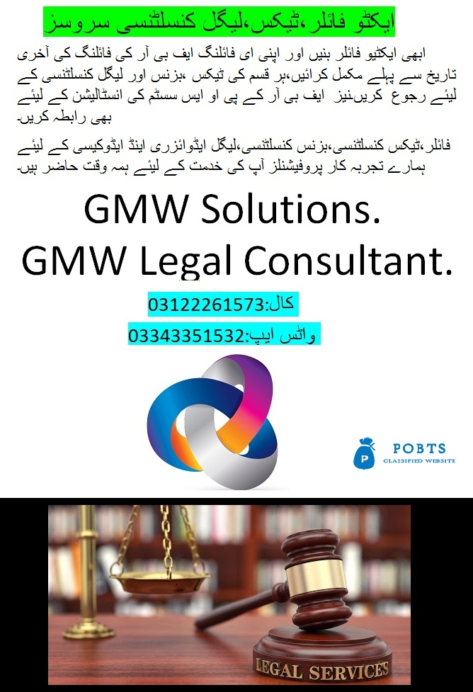 Income Tax & Business Consultancy Services By GMW Solutions
