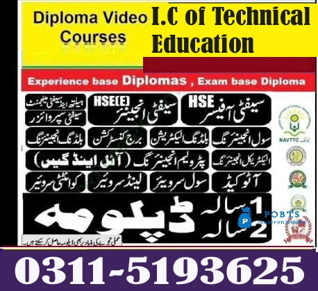 AC Technician and Refrigeration Air Condition Experienced Based Diploma Course