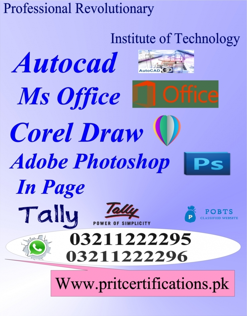 Autocad Course in fateh jang