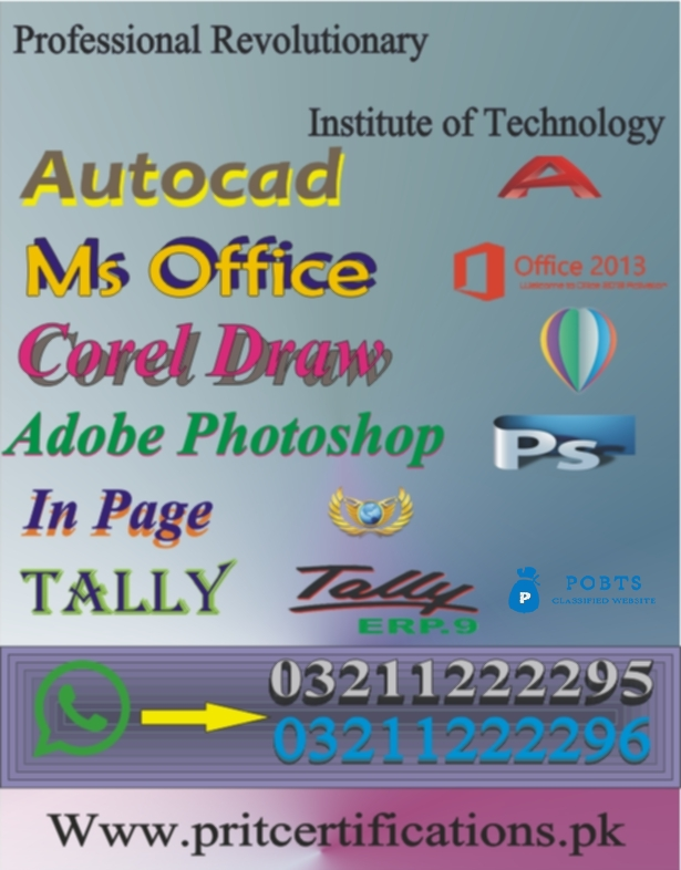 Corel Draw Course In Islamabad