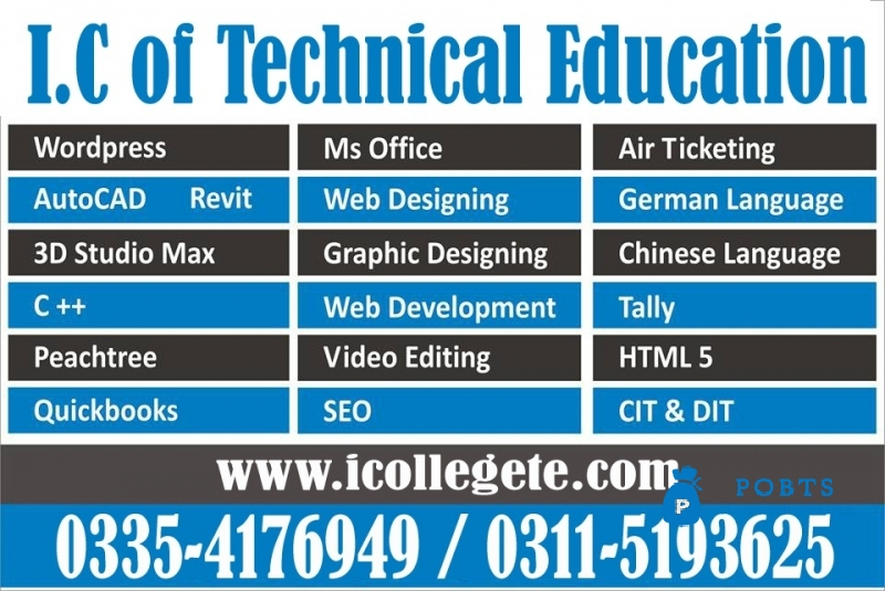 Certification In information Technology (CIT) Course In Attock