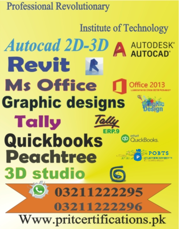 autocad course in Islamabad