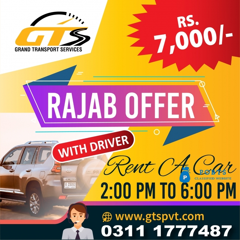 Rent A Car Karachi GTS Offer For Afternoon