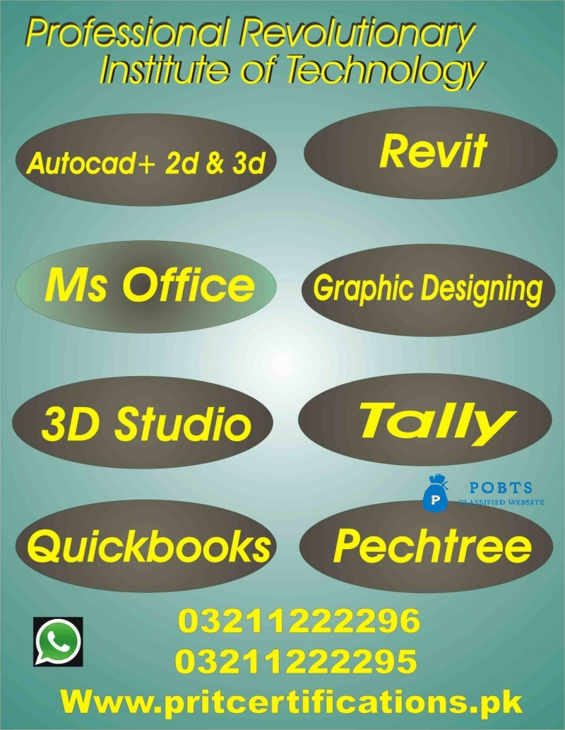 Ms Office Course in kpk