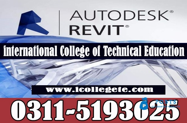 Revit Architecture and Structure& MEP Course In Jhelum