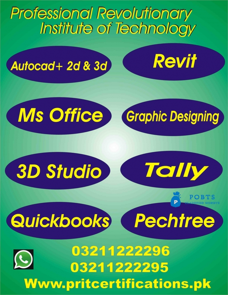 Graphic designing course in Pakistan