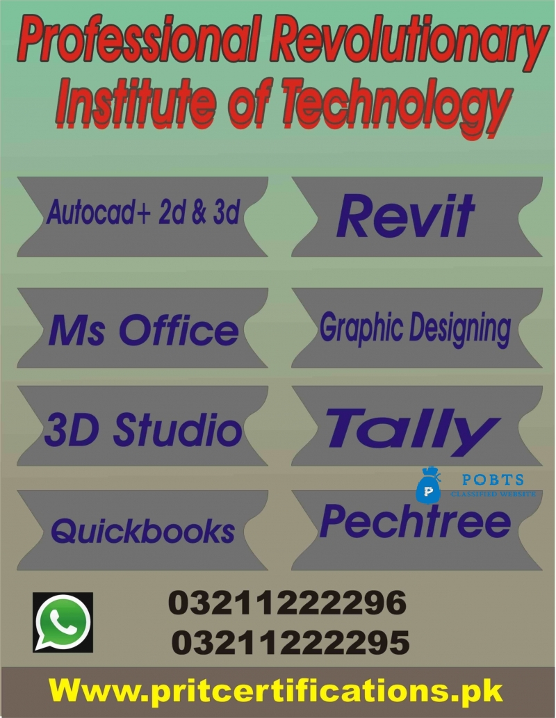 3d studio course in kpk