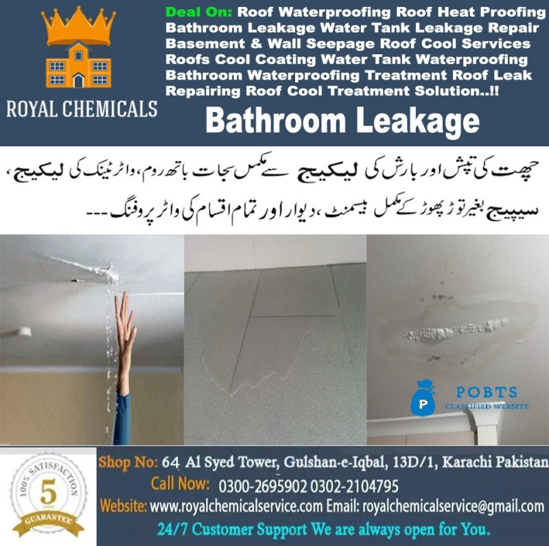 roof cool services