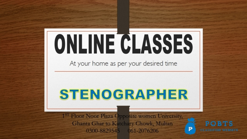 Online classes in Multan Pakistan 2020