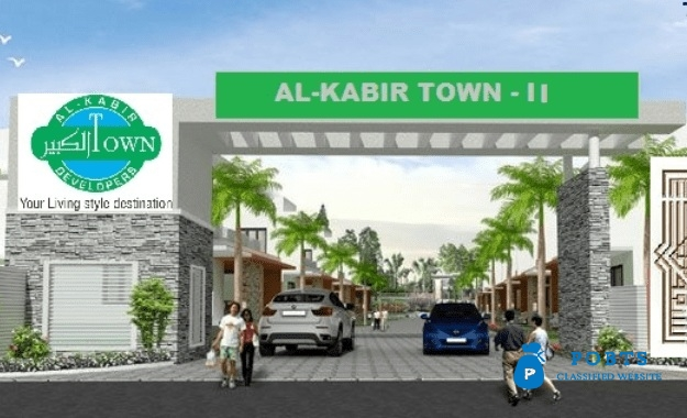 3 Marla Plot 5 Year Easy Installment Plan in AL Kabir Town Phase 2 Lahore