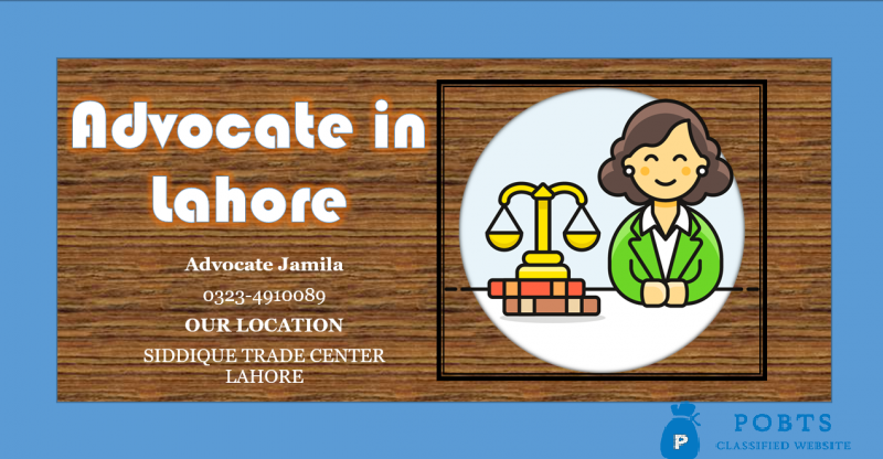 Professional Female Advocate in Lahore Pakistan For Solved Your Legal Issue
