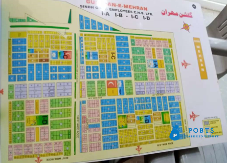 Gulistan society phase 2 plot for sale