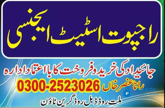 Plots available for sale Milat Road Green Town