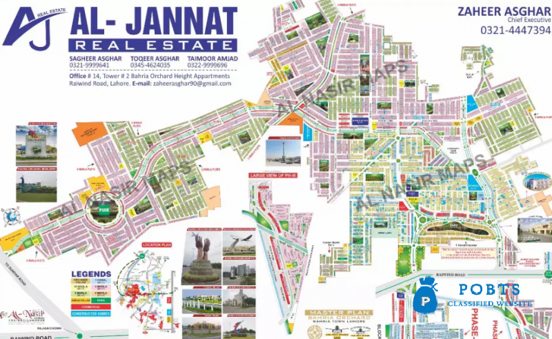 Plot for Sale in D Block 8 Marla Bahria Orchard Lahore