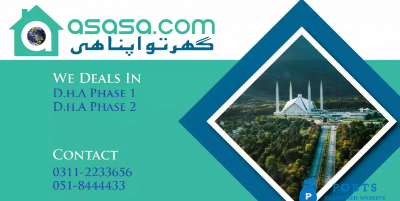 Plot for sale in Dha Phas1 sector E 1 kanal
