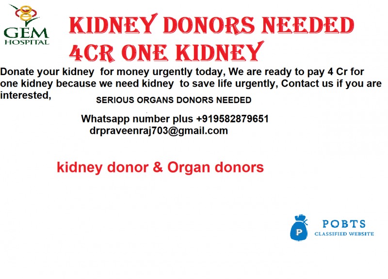 Donate your kidney  for money
