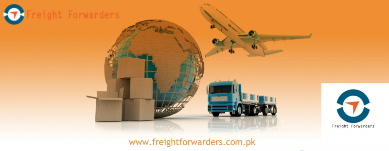 CUSTOM CLEARANCE COMPANY IN LAHORE