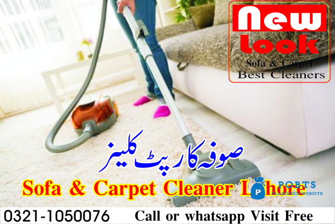 New Look sofa and carpet cleaner