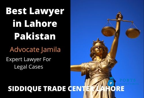 Top Lawyer in Lahore Pakistan - Console By Best Lawyer in Lahore For Legal Cases 2020
