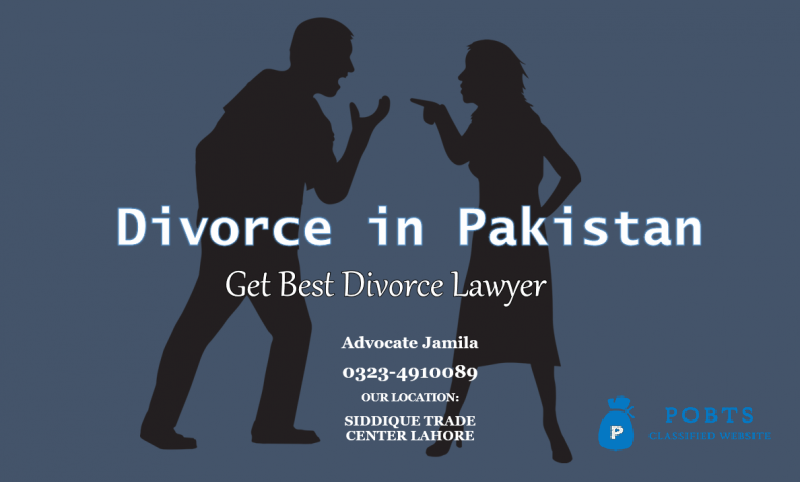 Get Complete Guide Legally For Divorce Procedure in Pakistan (2020)