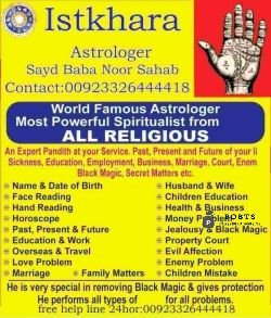 Free Online Istikhara by Baba Noor..00923326444418