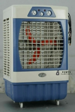 Rechargeable Cooler