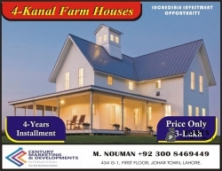 4-KANAL (FARM HOUSES) WITH EASY 4 YEAR INSTALLMENT