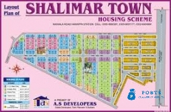 Plot is for sale in Shalimar Town