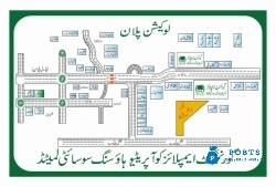 Govt employees cooperative housing society GECHS PHASE 1