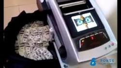 SSD AUTOMATIC CHEMICAL SOLUTION FOR CLEANING BLACK CURRENCY
