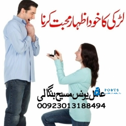 child problems and solutions 00923013188494