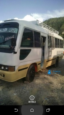 Coaster 40 seater,geniune diesel model 1986,make bedford,kohistan kpk registered,mechanically perfet