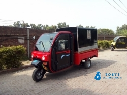 New ZAR Rickshaw, Loader & School Van