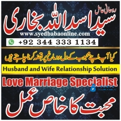 Health matters, Health Spells, healthy marriage relationship