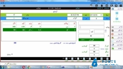 Easy Fruit & Vegetable Store Software