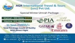 AGR winter packages