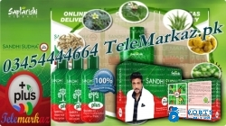 Sandhi Sudha Plus Oil In Pakistan Official Website TeleMarkaz.Pk