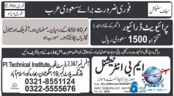Driver Required For Saudia Arabia