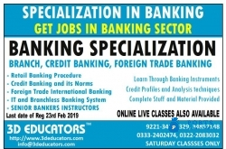 Specialization in Banking Training