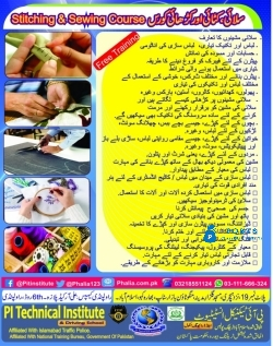 Free Stitching and Sewing Trainings