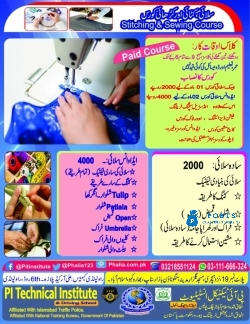 Stitching & Sewing Courses
