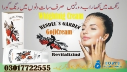 GOJI CREAM in Karachi |whightening for face - PH.03017722555