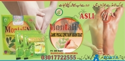 muscles and joint Pain |Montalin Pills Price In Karachi |  Now +923017722555