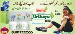 Joint Pain Relief Products| Orthayu Balm in Karachi ~ Online shop 03017722555