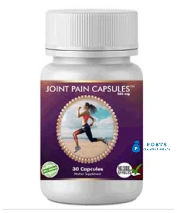Joint Pain Capsules  | جوینٹ پین کیپسول