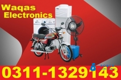 Home Appliances laptop on installments in lahore