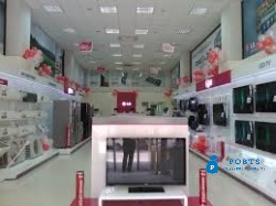 Lahore Electronics Shop in Lahore Pakistan