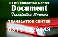 Legal Certified Translation marriage certificate/Educational documents in Rahim Yar Khan Pakistan